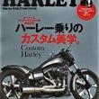 CLUB HARLE…