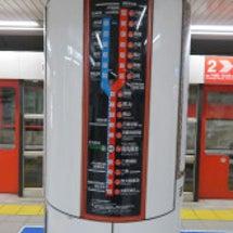 滋賀・京都旅行記 そ…