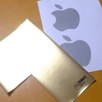 Power Mac G5 カスタマイズ⑲ アップルマークの記事に添付されている画像