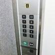 エレベーターに乗った…