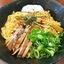 麺屋かねもり~激ウマ「油そば」と食後アイス(北見市)の記事に添付されている画像