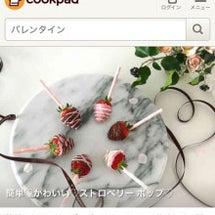 手作りバレンタイン(…