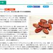 健康ニュース.com…