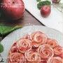 apple & ro…