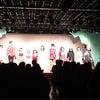 新宿演劇祭に芝居塾『あの丘の向こうでー』-小さな村の あたたかく せつない 物語-参加の画像