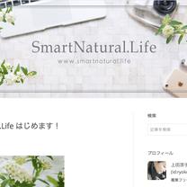 ブログ投稿画像