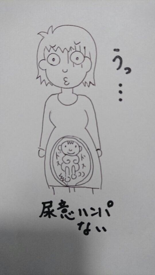 胎動 感覚