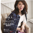 【MIKA×JUSG…
