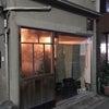 学芸大学のおいしい日本酒が飲めるお店★あめつちの画像