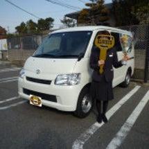 ☆新車 トヨタ タウ…