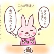 体幹リセットダイエッ…
