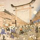 富岡八幡宮を味わい尽くす②歴史いろいろ「鳥居」の記事より