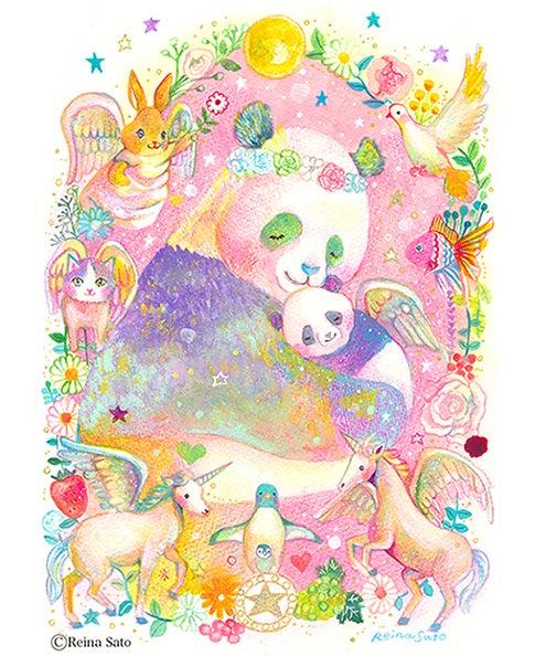パンダの誕生イラスト動物かわいいメルヘン水彩癒し