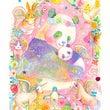 パンダの誕生〔イラス…