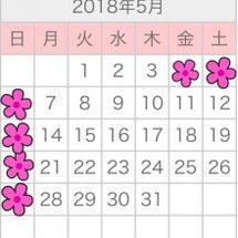 ☆お休み案内☆ 〜7…