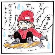 エッセイ漫画「お友達…