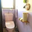 おトイレ改造中