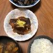 焼き鯖の味噌煮がめち…