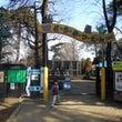 大宮公園動物園