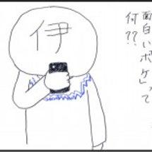 お笑い合宿 2