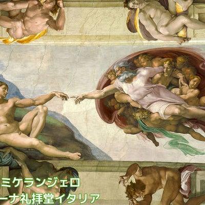 神事「創造主とアヴァター3.」シリウス星直系クリヤヨガマスター サッチー亀井の記事に添付されている画像