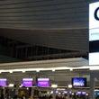 羽田空港からメグベン…