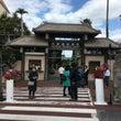ハーブマジック 沖縄…
