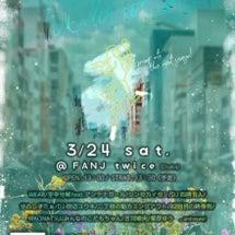 【3/24】WOND…