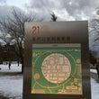 ☆ 金沢旅行 201…