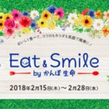 食べあるキング 渋谷…