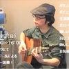2月18日(日)14〜16時 ボサノバライブにぜひお越しください!の画像