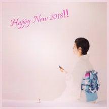 ★旧暦 新年明けまし…