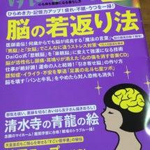 【本日発売】愛読雑誌…