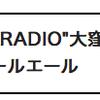 三代目 J Soul Brothers from EXILE TRIBE…☆co子の画像