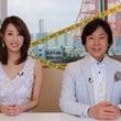 ◆佐藤弘道さん&竹内…