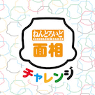 【WF直前】新作フィギュアチラ見せ【恒例行事】の記事より