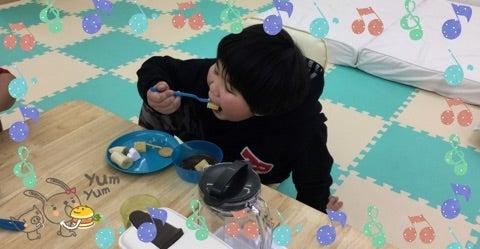 o0480024914132639037 - ☆2月13日(火)☆toiro西谷