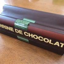 Amour du Chocolat!2018 その6の記事に添付されている画像