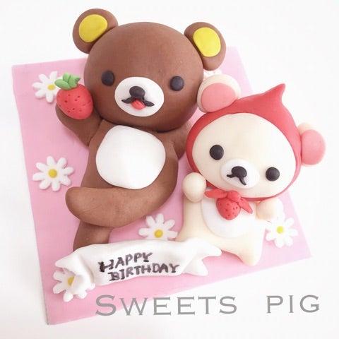 リラックマコリラックマ誕生日プレート Sweets Pig
