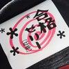 合格祈願と梅まつり☆東京国立/谷保天満宮『茶処てんてん』で新選組☆刺繍シールのご案内!の画像