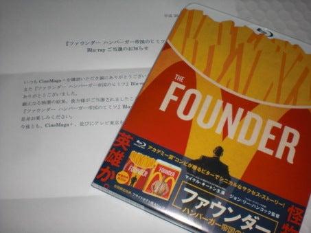 テレビ東京、CineMaga+でBlu-ray「ファウンダー ハンバーガー帝国のヒミツ」が当選!
