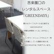 【予約サイトオープン…