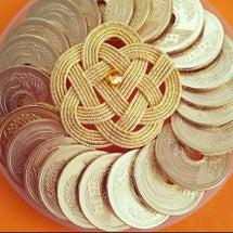 『お金』と愛し合って…