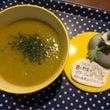 今日の食べる野菜スー…