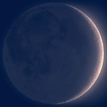 水瓶座の新月・日食
