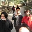 大江戸温泉物語   …