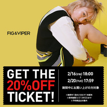 【20%OFFクーポ…