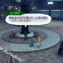 【ゼノブレイド2】追…