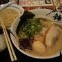 風神社中 味噌+煮玉…