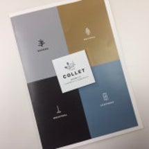 竹内建設~COLLE…